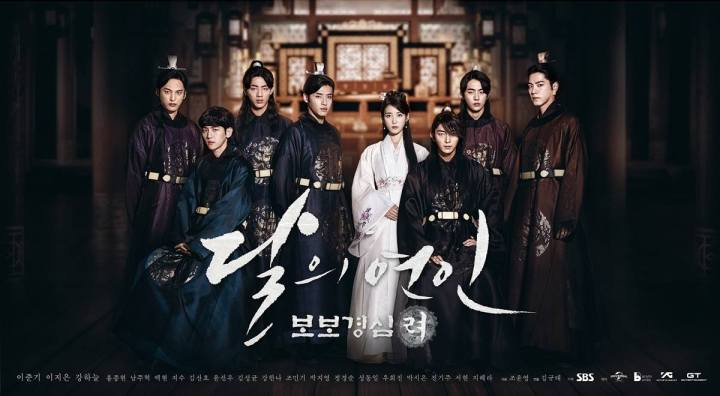 THOSE TIMES THE GORYEO'S PRINCES CAUSED ME ECLIPSES | PARTI