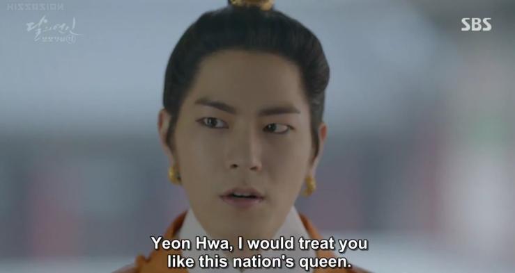 yeonhwa
