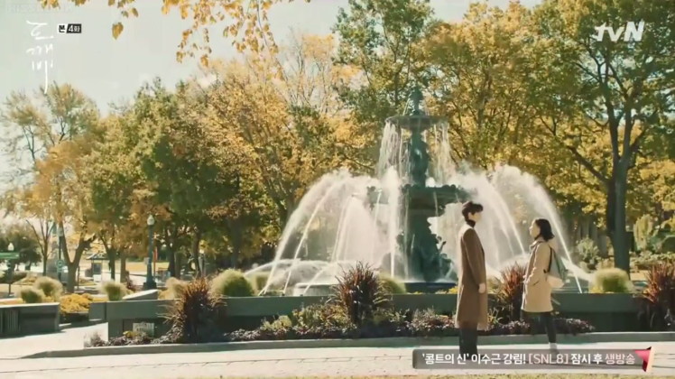 fountain scene in Goblin