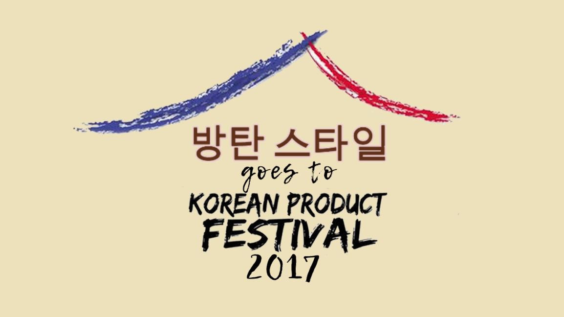 KOREAN PRODUCT FEST2017