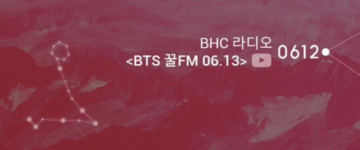 bts come back date
