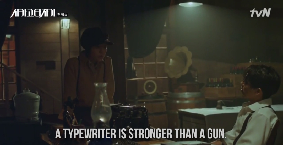 chicago typewriter kdrama