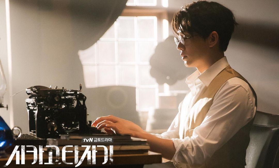 Chicago Typewriter review