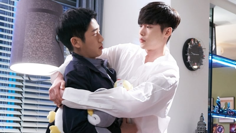 jung hae in and lee jong suk