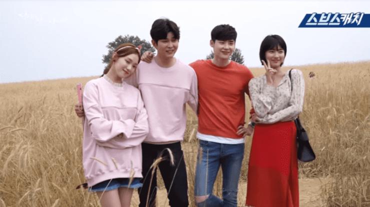Lee-Sung-Kyung-Yoon-Kyun-Sang-Lee-Jong-Suk-Suzy.png