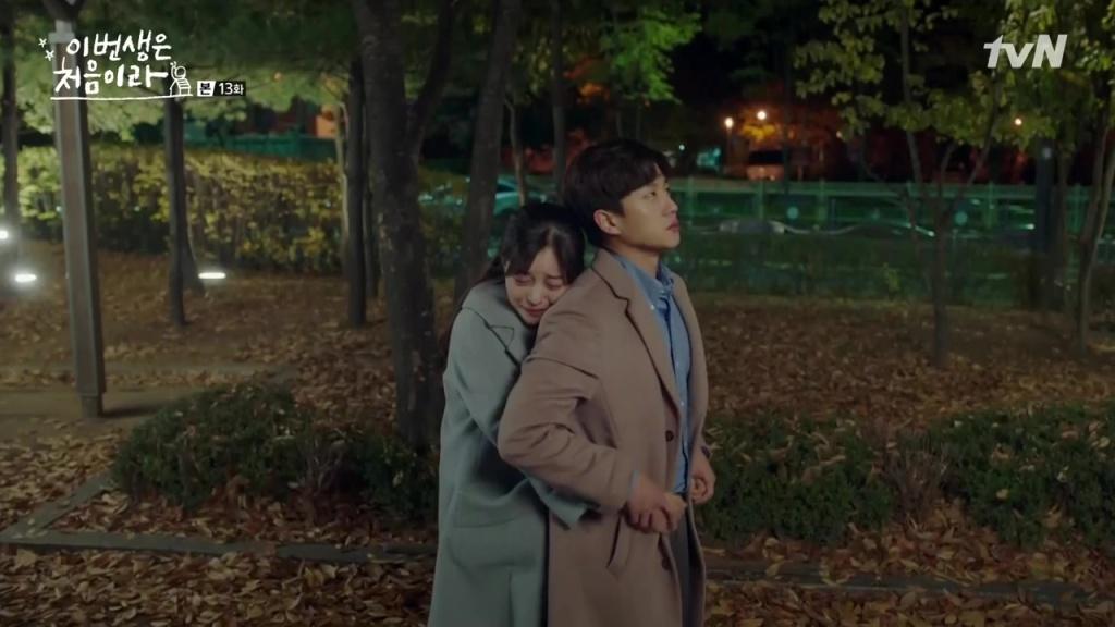 Kim Ga Eun and Kim Min Seok