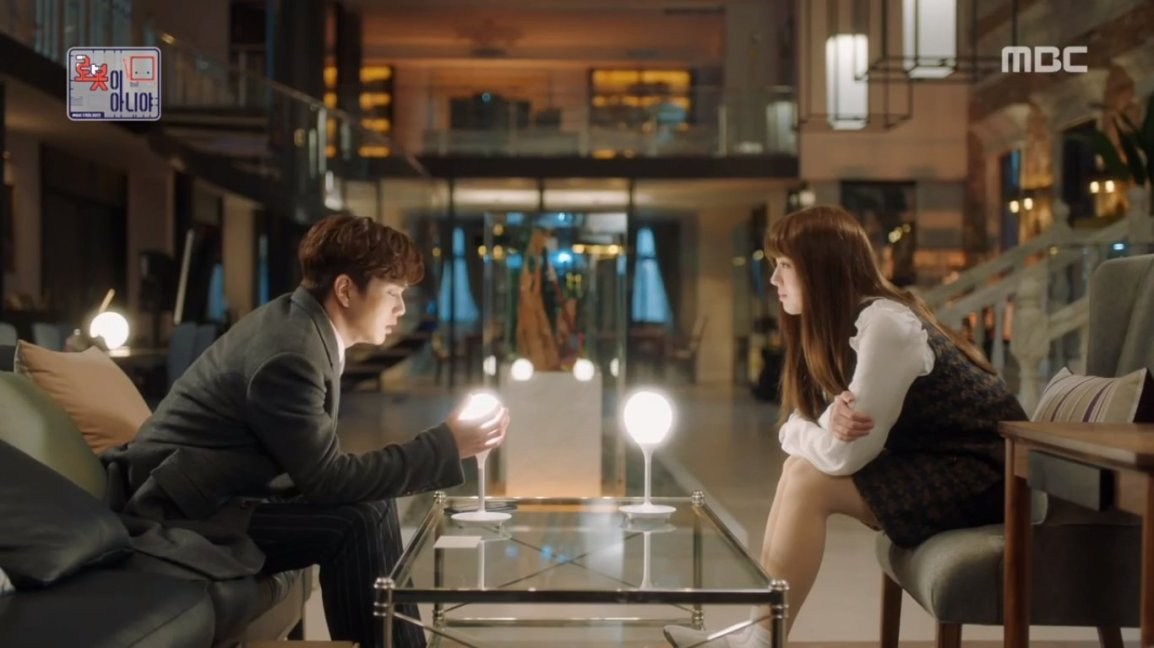 KDrama Review | I'm Not a Robot
