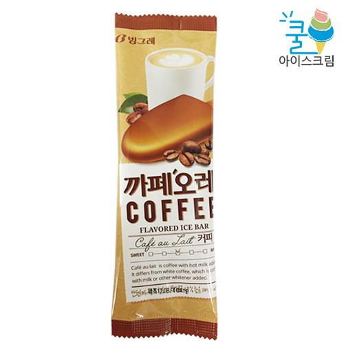 coffee ice cream.jpg