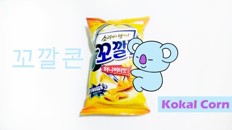 kokal corn1