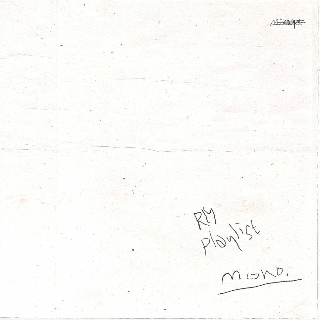 rm mono review