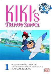 kikis delivery service film comic book