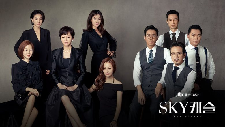 KDrama Review | Sky Castle – Ending Discussed