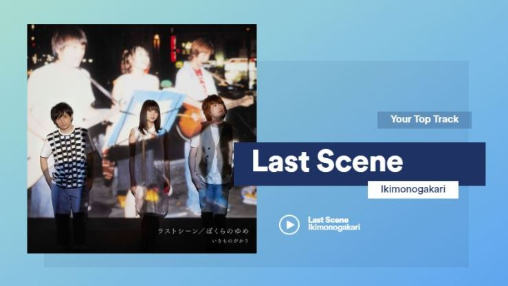 last scene your lie in april