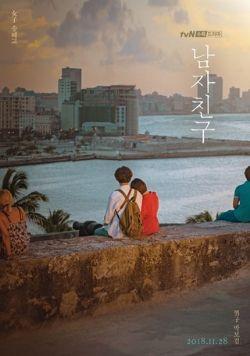 Encounter korean drama