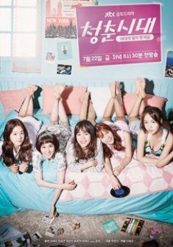 Hello My Twenties korean drama series