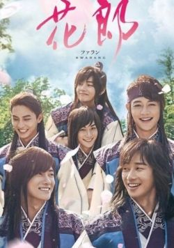 kdrama review
