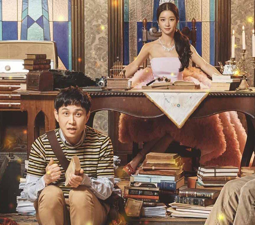 It's Okay Not To Be Okay korean drama