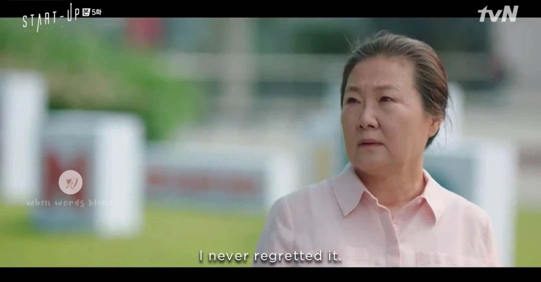 Mrs Choi Start Up