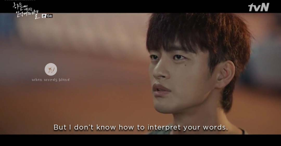 Seo In Guk The Smile Has Left Your Eyes