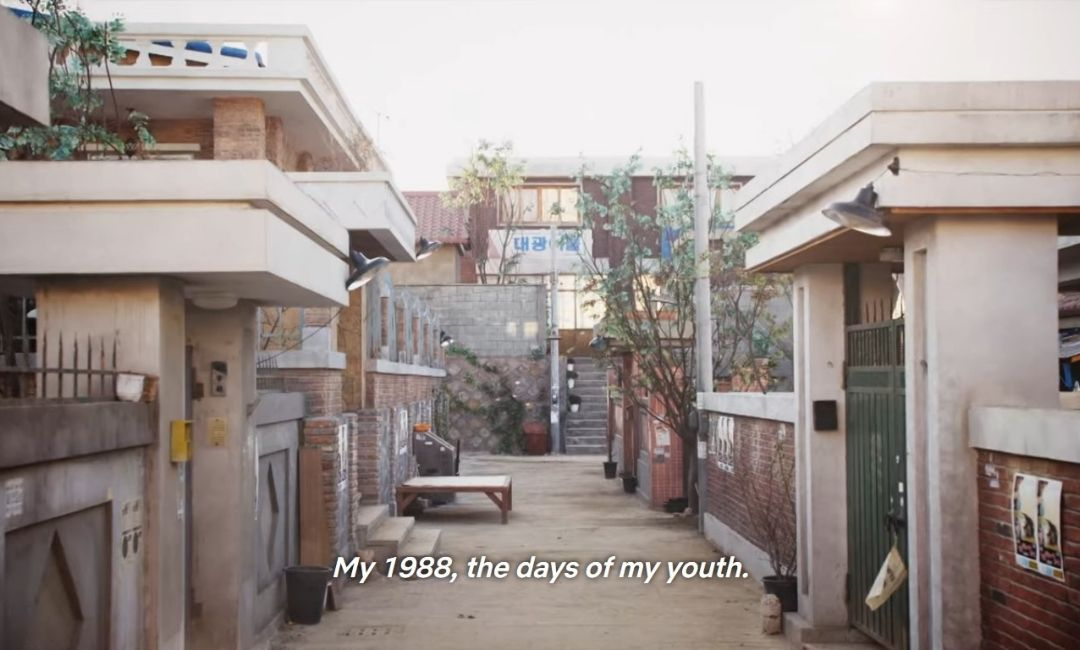 Ssangmundong Reply 1988