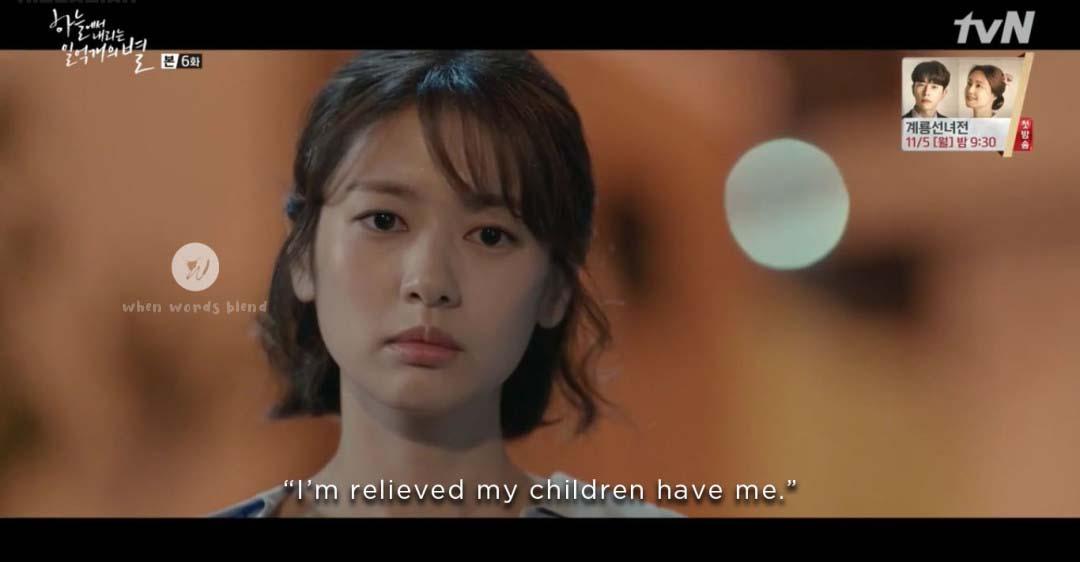 Yoo Jin Kang