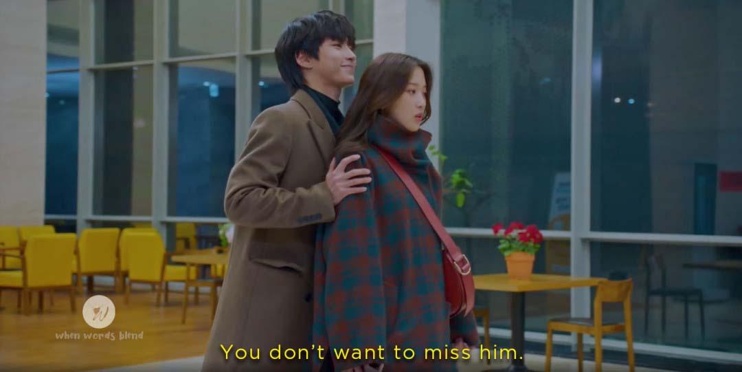 Lim Jugyeong and Han Seojun