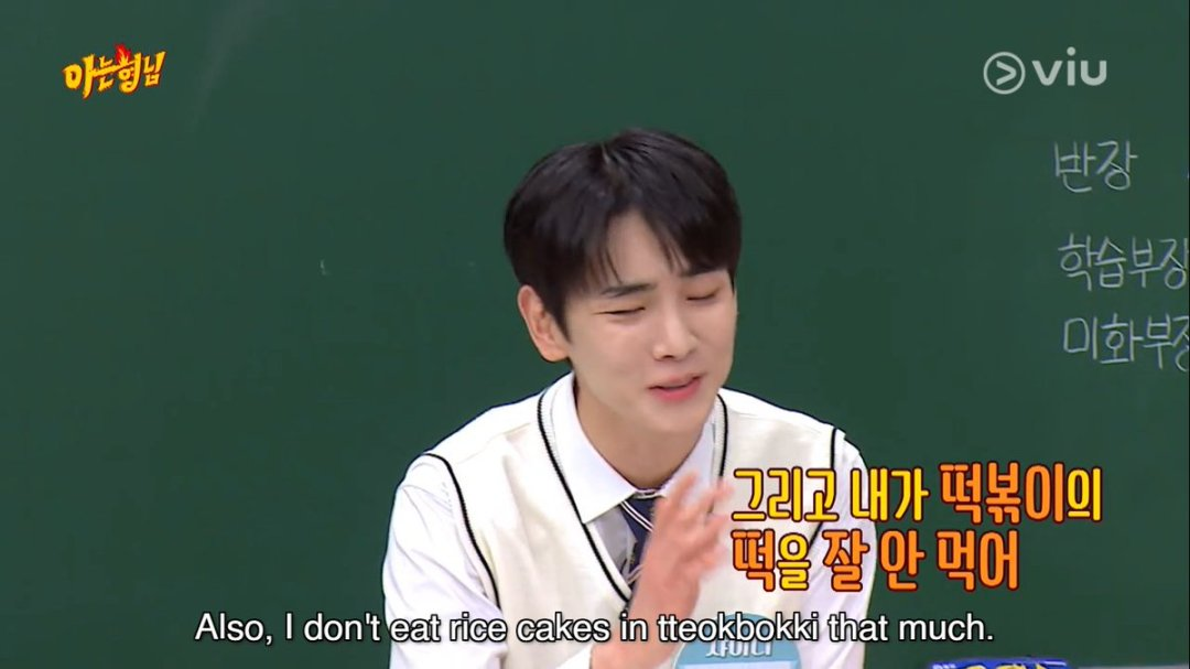 Key Knowing Brothers